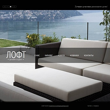 Furniture Moto CMS HTML Template Ru